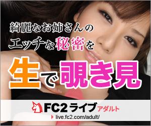 熟女ニューハーフヘルス嬢・マダム舞|エロ動画を生放送!! FC2ライブ アダルト