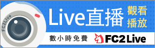 FC2 Live